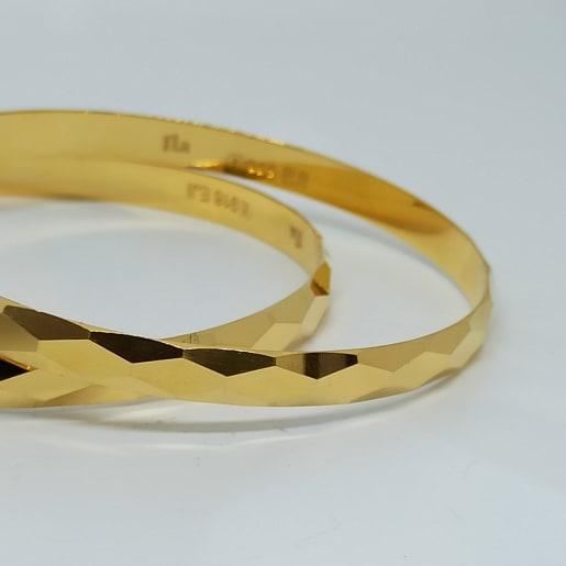 Urja Plain Gold Bangles