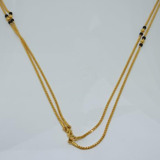 Rope Black Bead Chain