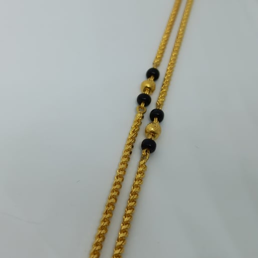 Rope Black Bead Chain