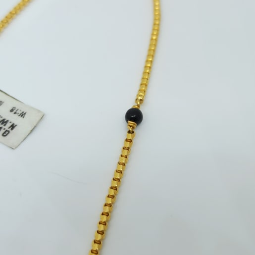 Box Black Bead Chain