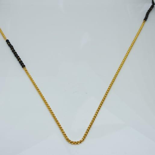 Black Bead Traditional Chain