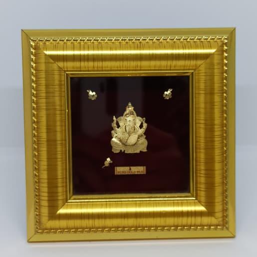Bal Suvarna Ganesh