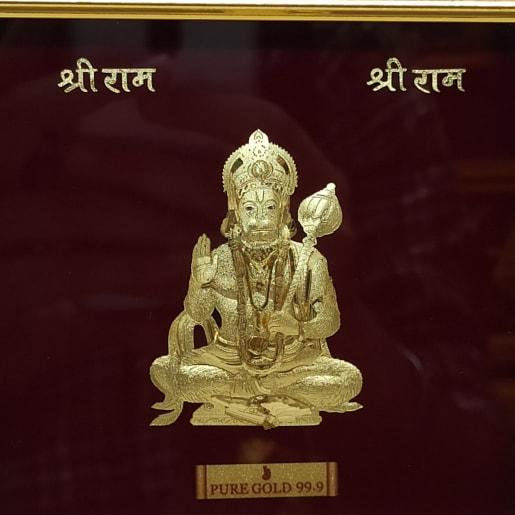Hanuman A-8