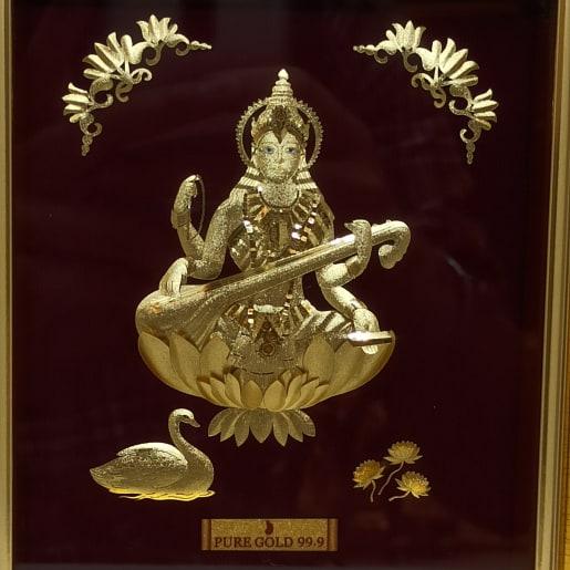 Saraswati A-7