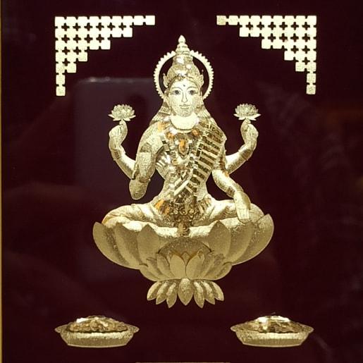 Lakshmi A-7
