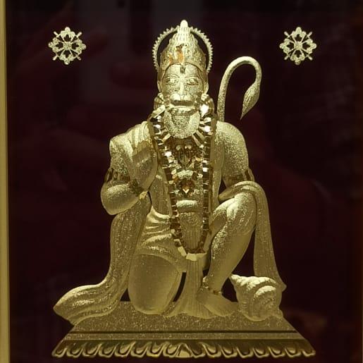 Hanuman A-7