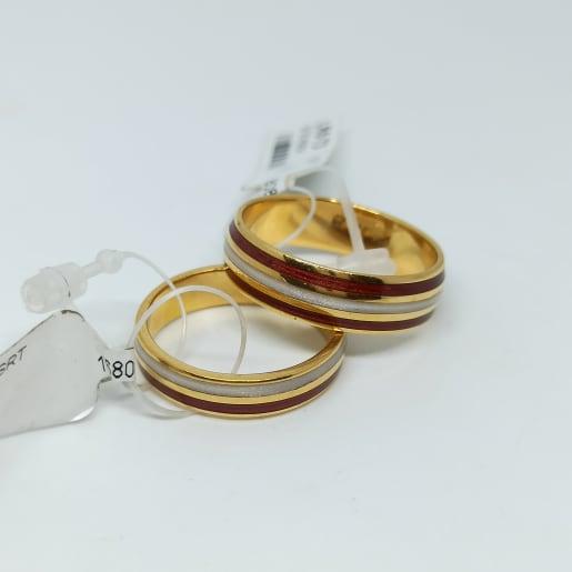 Enamel Couple Ring