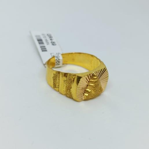 Murugan Swami Plain Gold Ring