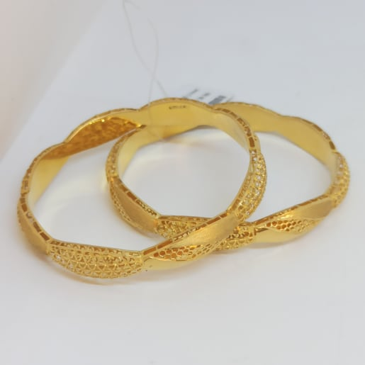 Hollow Jali Design Bangles