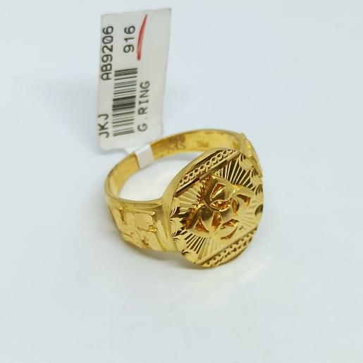 Knot Plain Gold Ring