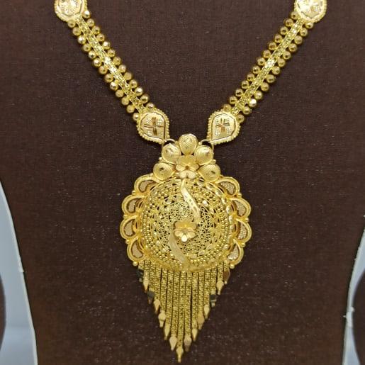 Rohini Plain Gold Haram
