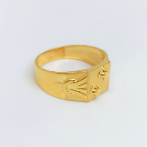 Knot Plain Gold Ring 2