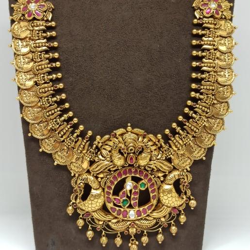 Antique Lakshmi Coin Haram