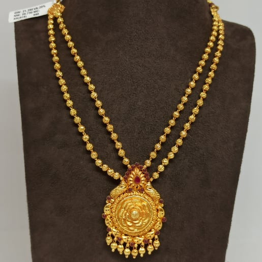 Lotus Bead Traditional Necklace