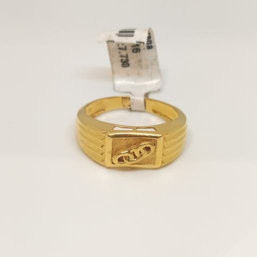 Chain Plain Ring