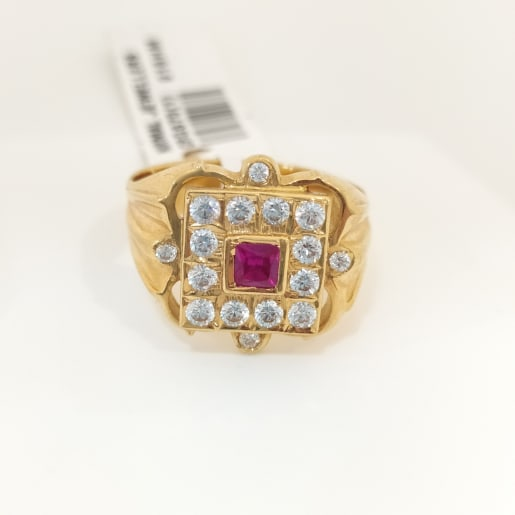 Square Cz Ruby Ring