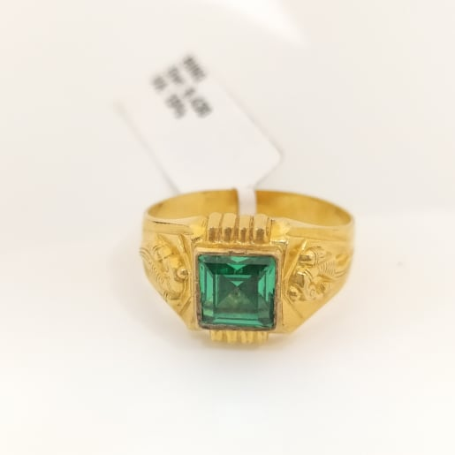 Green Emerald Gold Ring