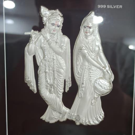 Radha Krishna Frame 2