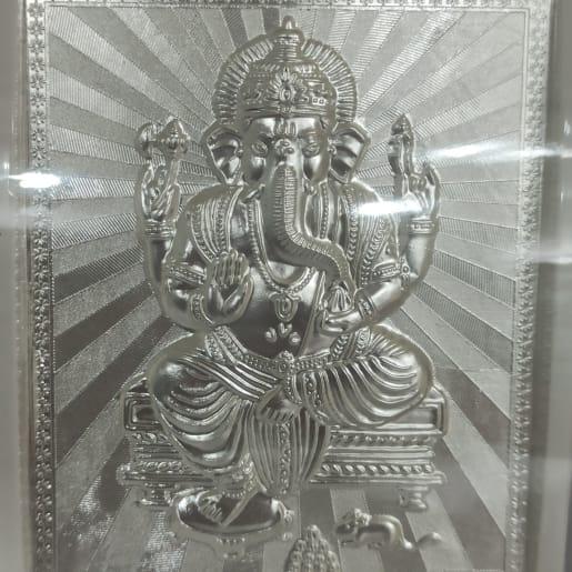Ganesha Frame 2