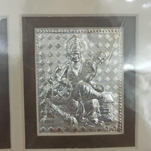 Saraswathi Frame