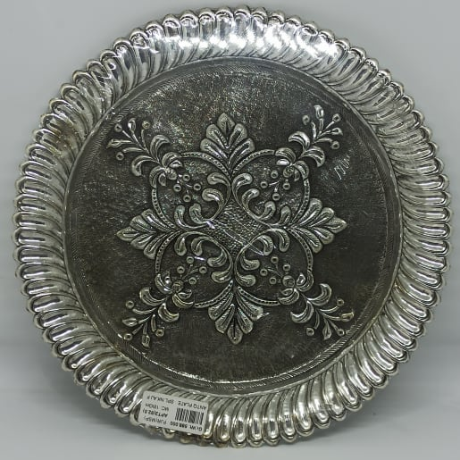 Antique Plate 2