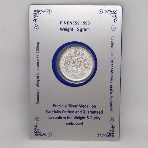 5 Gram Coin