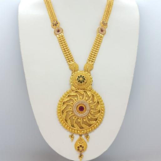 Chakra Gold Haram