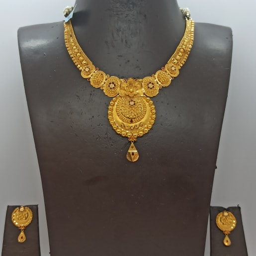 Rivah Plain Gold Necklace