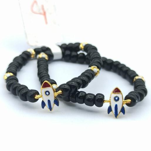 Blue Rocket Kid Bracelet