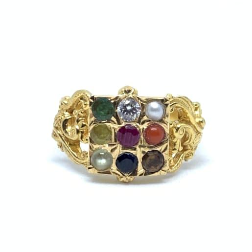 Gold Navrathna Ring
