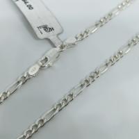 Plain Chain 11