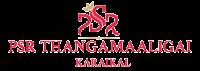 Antique Choker 02 - PSR Thangamaligai, Karaikal