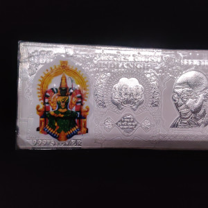 Silver Currency Notes