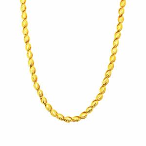 Chain Alto