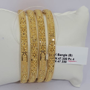 Cl Bangles
