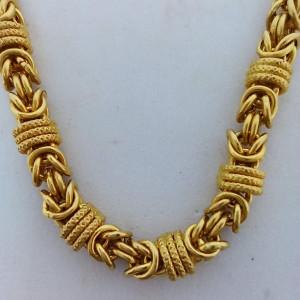 Madeera Unisex Chain 2