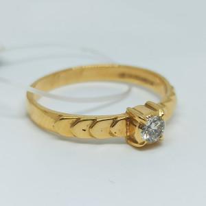 Hina Diamond Ring