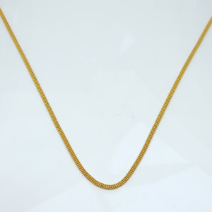 Small Gold Ball Chain