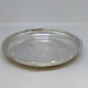 Jasmin Silver Dish