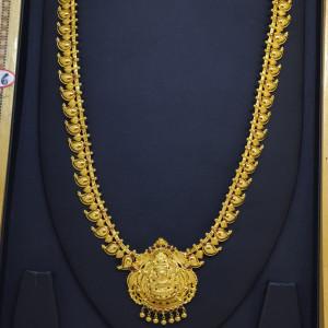 Lakshmi Mango Haram