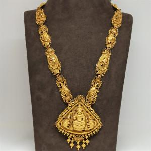 Yasika Antique Haram