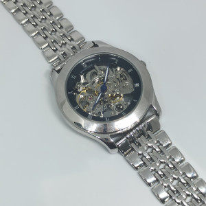 Chain Watch