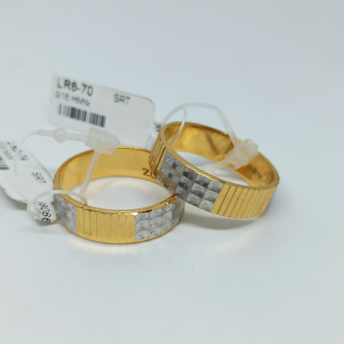 Plain Gold White Couple Ring