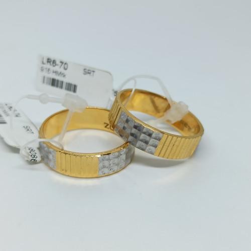 Plain Gold White Couple Ring