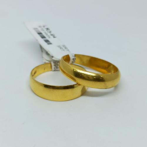 Plain Gold Couple Ring
