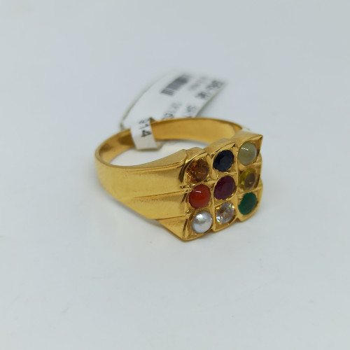 Navrathna Gold Ring