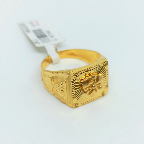 Kavish Plain Gold Ring