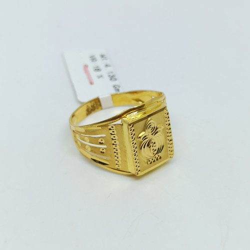 Kalasha Plain Gold Ring