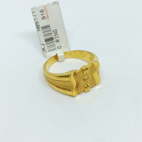 Screw Plain Gold Ring
