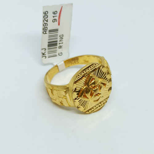 Knot Plain Gold Ring